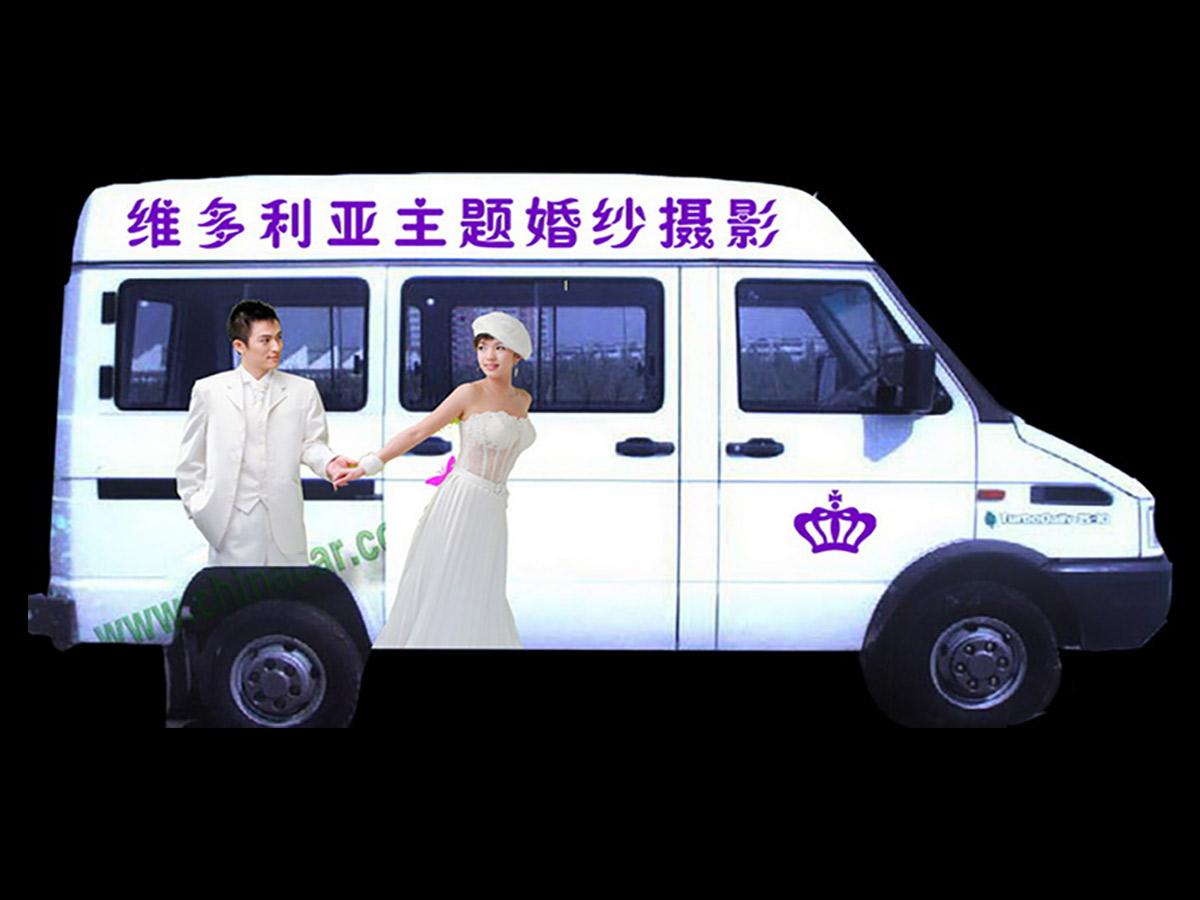 婚纱摄影车贴设计