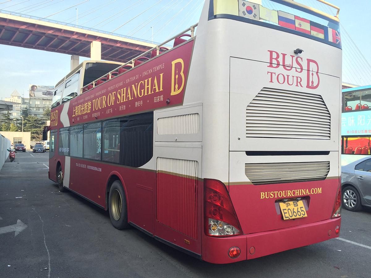 观光巴士贴画